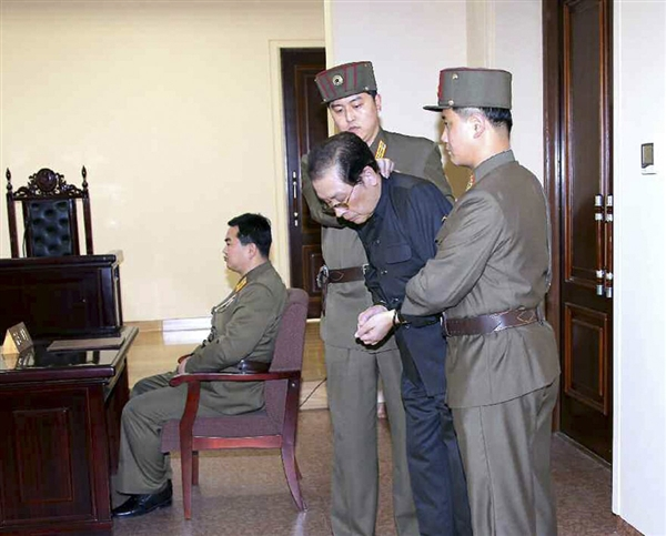 South Korea Execution