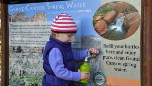 parks service water station